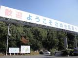 さぬき広島江の浦港1130