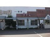 黒田屋一宮店1028