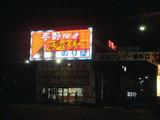 四国フェリー乗り場0223