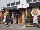 讃州製麺0218