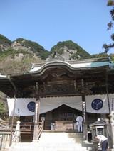 八栗寺0215