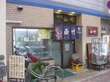西竹食堂0227