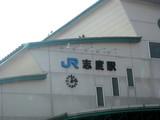 JR志度駅1218
