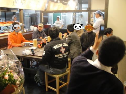 名麺堂北島店1129あやしい集団