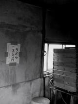 天満製麺所0529店内その2