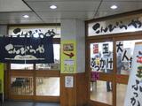 こんぴらや兵庫町店0118