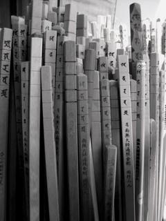 大窪寺0531奉納金剛杖