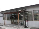 まるいち高松東バイパス店1030