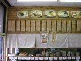 さくら製麺0416お品書き