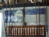 四国館0912その8