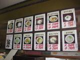 大島製麺1217お品書き