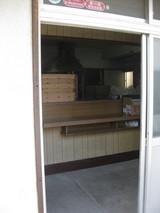 三谷製麺所0608