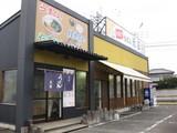 元匠湊店0203