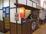 うどん亭やま香西店0122