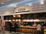 亀坂製麺0112