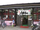 さくら製麺0416