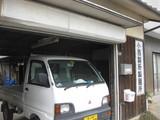 小西製粉製麺所0527