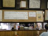 田井製麺0721お品書き