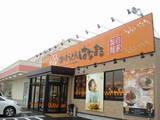 はなまるうどん高松円座店0915
