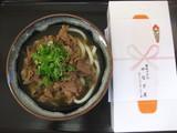 やなぎ屋2号店0611肉うどん