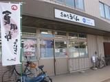 めりけんやサンポート店0120