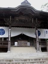 八栗寺1026