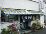 永代橋食堂0517