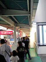 丸亀競艇0830UDON祭り行列
