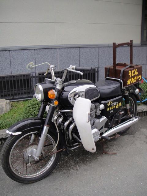讃州都守鐘勝0308バイク