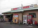 まるいち桜町店1106