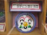 野口製麺0416うどんア〜ト