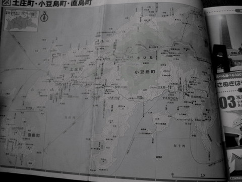 さぬきうどん全店制覇攻略本2009・0526その2