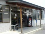まるいち江尻店0820