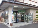 いしうす庵屋島店0225
