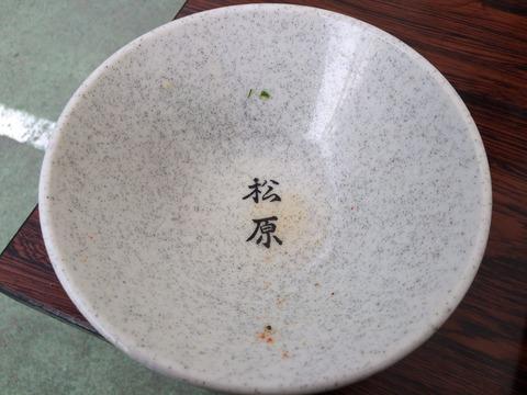 綾川そば・松原さん