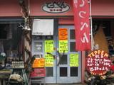 餃子本舗てっぺん0517