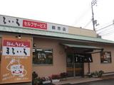 まるいち鶴市店1107