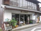 植田米穀店0505