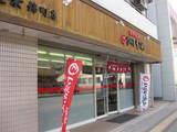 さぬき麺業錦町店0301