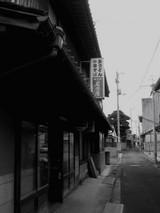 岩田屋0605