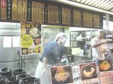 こだわり麺や高松店0111お品書き