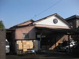 宮西製麺所0210
