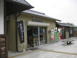 大阪城残石記念公園内おみの里0528