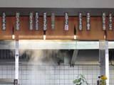 高松空港従業員食堂0324お品書き