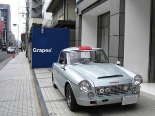 名車0301