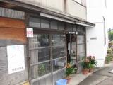 橋本0505