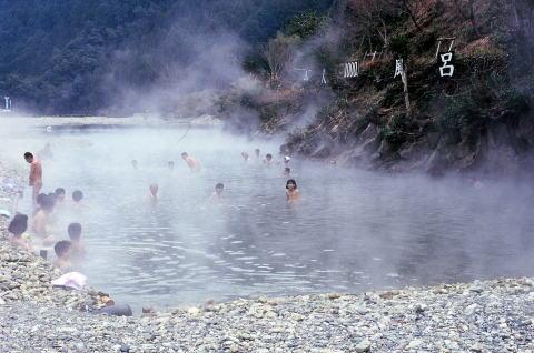 Kawayu-Sennin_Bath
