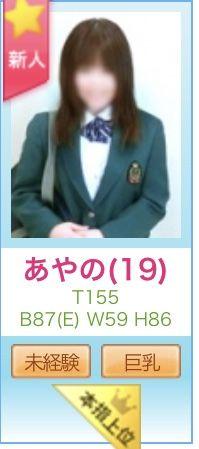 71211AB1-E7B1-46A9-9FF4-36CB16FC4213