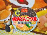 家系カップ麺1