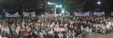 日本市民、同胞らが参加して行われた全国集会